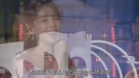 麦当娜来中国开演唱会,谁想竟抽到陈奕迅,现场观众顿时失控!