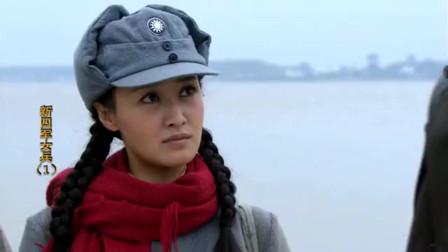 新四军女兵:马团长是女兵的亲戚,女兵不相信,最后傻眼了!