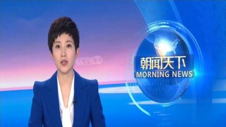 新闻直播间 2019 广西南丹 南丹一矿业公司发生冒顶事故 8名事故相关人员被刑事拘留