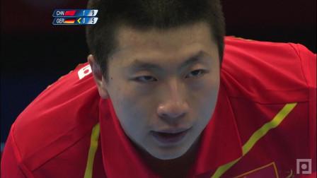 2012奥运会 男团半决赛 中国vs德国 第三盘 王皓张继科vs波尔斯泰格 乒乓球比赛视频 剪辑