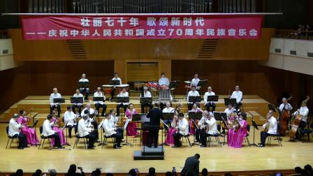 天坛周末15216 民乐合奏《紫竹调》文化和旅游部老艺术家民乐团
