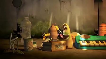 爆笑虫子:女友成茧,大黄悉心守护,真是超暖心的呢!