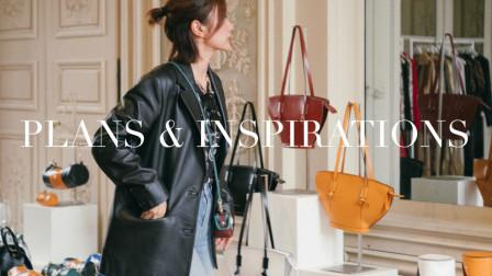 你好十月、十一月!回顾时装周买手经历丨我的灵感缪斯们丨Plans & Inspirations丨Savislook