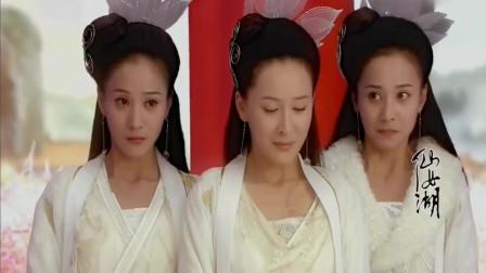 仙女湖:七仙女下凡,母后大怒罚面壁十年,不料老大一哭不罚了