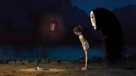 【高清】千与千寻片尾曲动画,中日歌词版