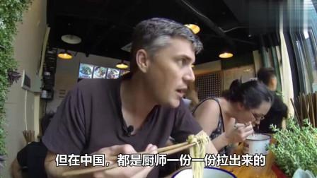 为什么中国是世界上伟大的美食国家,这个外国人吃完这道菜终于明白了!