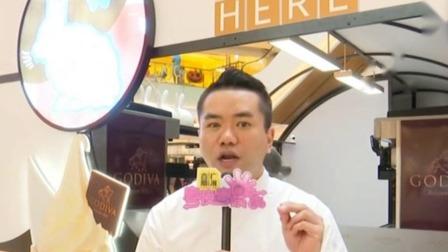 粤夜粤娱乐 2019 歌帝梵大白兔冰淇淋快闪店在广州天汇广场开店