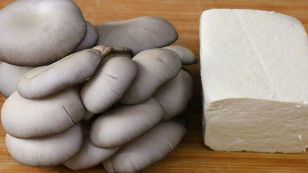 这道菜可以经常做给家人吃,蘑菇豆腐营养又鲜美,简单实用特好吃