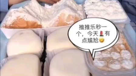 【拌饭吃】#是圆子#――芒果推推乐、雪媚娘、豆乳盒子、奶酪包、芋泥奶油蛋糕盒子