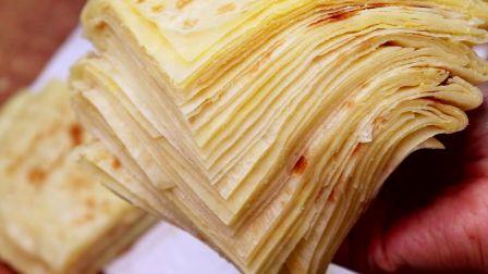 家常饼好吃没诀窍,不干不硬也不用加油酥,层次分明,柔软又筋道