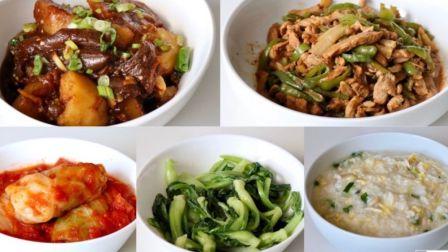 一日三餐#71|鸡丝蛋花粥|芝士菜包肉|青椒炒肉丝|茄子炖土豆|清炒鸡毛菜