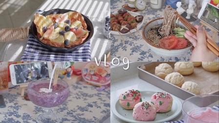 VLOG | 治愈系慢生活 · 做饭日常 · 一人食/荷兰松饼/紫薯魔芋粥/酸辣荞麦面/照烧鸡肉串/巧克力酥皮泡芙/酸奶麦片