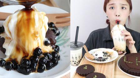 【Nado Official 中字】糯米布朗尼搭档黑糖珍珠奶茶 _ 今天是可爱甜腻的甜点下午茶~