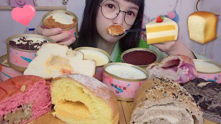 7个罐子蛋糕 提拉米苏 榴莲 豆乳 牛乳 一口露陷 伯爵珍珠奶茶 蜜桃乌龙 6个口味欧包