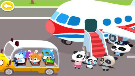 宝宝机场 奇奇妙妙环游世界,坐飞机遇到危险怎么办?宝宝巴士