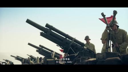 2019战争大片,不听警告,解放军炮轰紫石英号