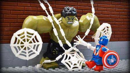 乐高船长蜘蛛侠vs绿巨人