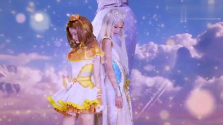 舞法天女:关键时刻圣女王出现,和秋茸一起来到圣武场