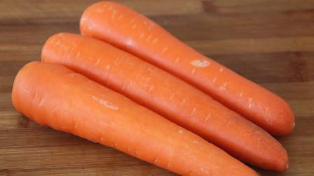 多做胡萝卜给孩子吃,不炒不炸,营养解馋,孩子天天点名要吃!