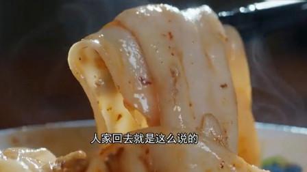 陕西汉中热面皮:走过路过,真的不能错过的美味呀!