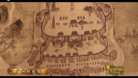 (中国通史)清朝第一次销毁鸦片