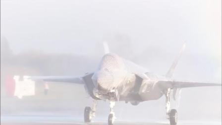 """""""水门礼""""变""""泡沫浴"""" 荷兰接受首架F-35A战机典礼现乌龙"""