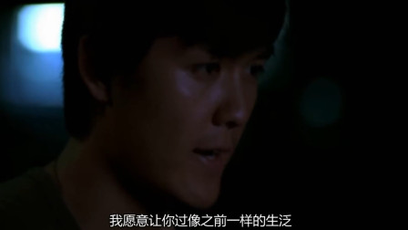 影视:我记得我在台湾,然后醒来就来到了泰国,成了你老公
