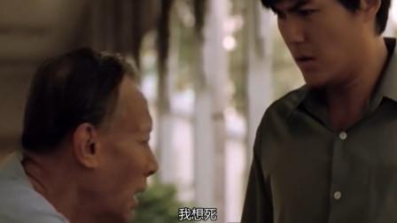 影视:得了癌症的大爷突然求小伙,我知道你可以我,求你了我