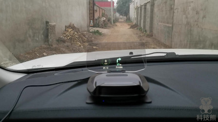 开箱体验,小米车萝卜智能HUD,语音控制,路上显示导航!