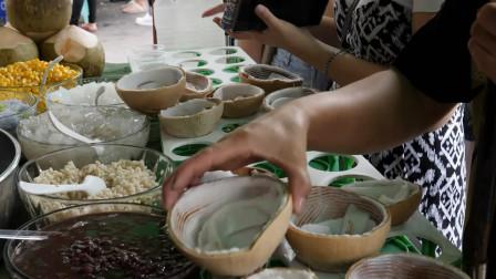 泰国街头用椰子壳和天然水果奶酪制作的冰激凌,好吃又健康