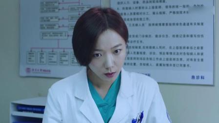 儿媳痛经来医院检查,医生看完支走婆婆,果然有猫腻!