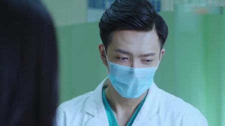 急诊科:小伙去医院看病,被新来的女医生一眼看出问题,尴尬啊
