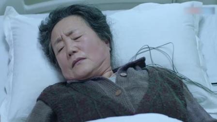 老妈疼的直叫唤,女儿却说她是在装病,不料医生:是癌症