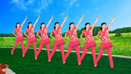 益馨广场舞 动感健身舞《小苹果》, 你是我的小呀小苹果