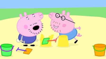 小猪佩奇儿童早教画画:猪爷爷和猪爸爸怎么变成小孩了?咋回事?