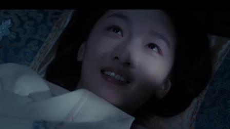 宫锁沉香:赵丽颖竟然自愿献身九阿哥,周冬雨喊她,她居然不回应!