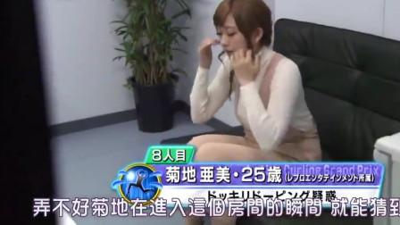 日本综艺整蛊艺人有一手,直接把女艺人吓出猪叫