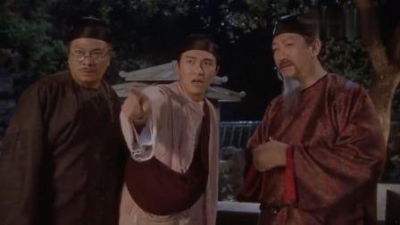 九品芝麻官:周星驰想惩罚常威,还要带上老伯,不料老伯是他父亲