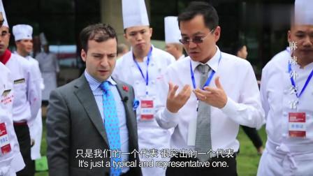 老外在中国:外交官的麻辣外交,一部馋哭了的中国辣椒美食纪录片