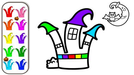 万圣节城堡玩具绘画,一起装扮起来吧