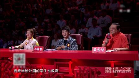 中国好家庭,文老师的教学方法确实厉害,邵峰都会了