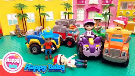机灵宠物车:波波驾车摔倒了,起来后失忆了,小朋友们快来救救他