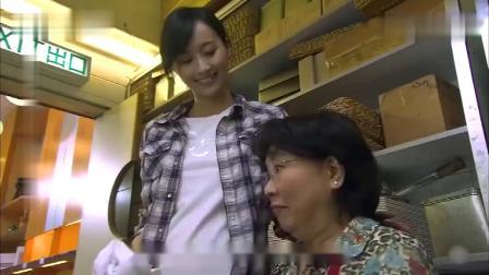 溏心风暴:子女赞助荷妈种牙,众人得知后羡慕的不行,太幸福了!