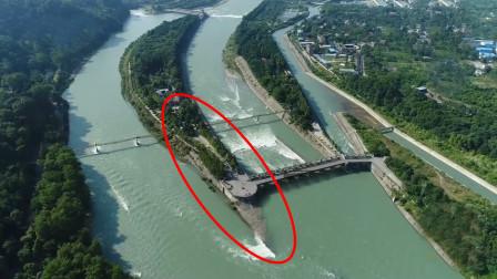 中国千年来最具智慧的水利工程,设计原理惊艳世界,至今仍在使用