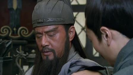 三国:关羽箭疮发作毒性已深,谋士举荐神医华佗