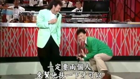 费玉清:小哥实力模仿,张菲费玉清两兄弟好搞笑,以前的综艺节目真好看