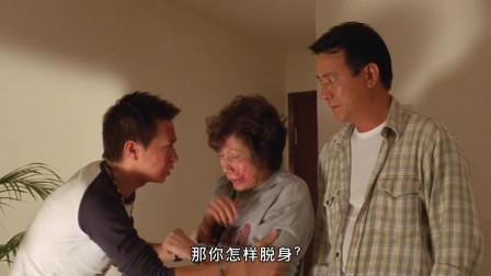 小伙在男子家吃饭,不料母亲突然进来了,众人都看懵了!