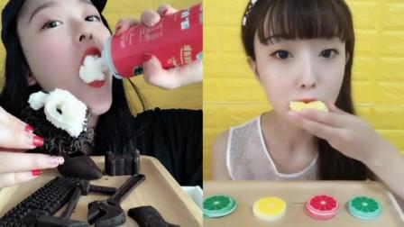 美女直播吃巧克力玩具,柠檬片,各种口味任意选,是我向往的生活