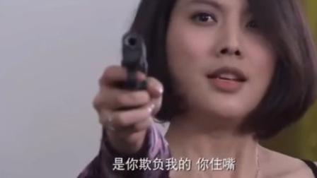 青春不言败:丈夫不回家,妻子找去公司,一推门大怒直接开枪杀人