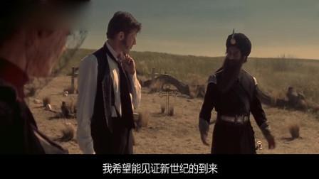 天降奇兵:猎人后,同伴说非洲不会让他的,这句话可能是真的!